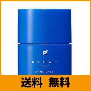 OCEAN TRICO  ~原宿発・注目度No.1美容室 OCEAN TOKYO から渾身のヘアワッ...