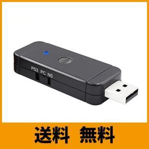 Uniraku スイッチに対応 有線とワイアレス コントローラー 変換アダプター Switch用 コントローラ接続 コンバーター Nintendo S