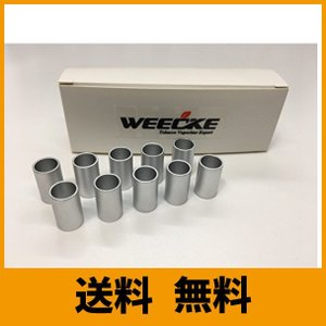 WEECKE社のC VAPOR3.0、C VAPOR2+(プラス)または旧型のC VAPOR2専用の...