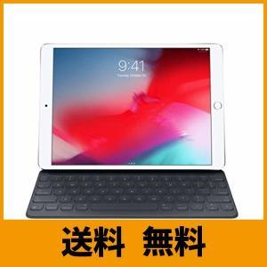 Smart Keyboardを広げるとフルサイズのキーボードに。使い終わったら折りたたむだけで耐久性...