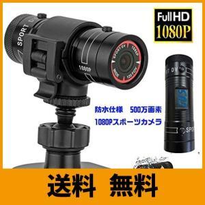◆付属品:  本体X1、スタンドセットX1、USBケーブルX1、英語マニュアルX1  ◆動画:30f...