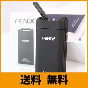 大人気WEECKE社のFENIXがグレードアップ。 1A充電→2.5A急速充電に充電速度アップ。約1...