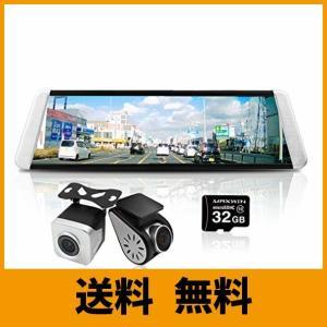 ●後方視界が広がるデジタルルームミラー  後方視界を映像でサポート 前後同時録画対応・GPS搭載ドラ...