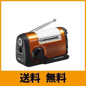 大口径3.6cmスピーカーを搭載。コンパクトな設計ながら、聴きとりやすい音量でラジオを聴けます。 手...