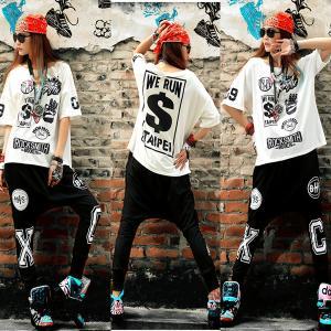 ダンス衣装 送料無料 舞台用ダンスパンツ スウェットパンツ HIPHOPダンス ダンス衣装 ヒップホップ ダンス用 ズンバ ストリートダンス ヒップホップ衣装|rayseasons