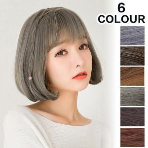 女性っぽくもカジュアルっぽくも決まる人気のナチュラルボブスタイル♪ナチュラルなカラー全6色を取り揃え...