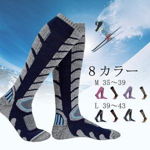 シンプルなデザインしかもしっかり足をサポートしてくれるト登山用のソックス!ムレやすい夏も、寒い冬も快...