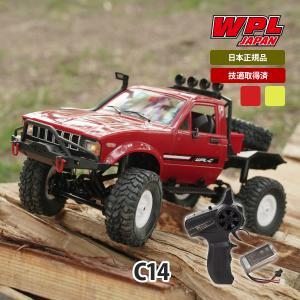 WPL JAPAN C14 ラジコンカー RCカー 1/16 スケール RTR フルセット プロポセット|raywood