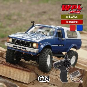 WPL JAPAN C24 ラジコンカー RCカー 1/16 スケール RTR フルセット プロポセット|raywood