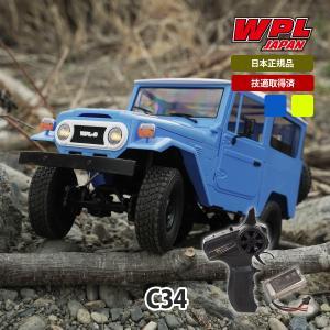 WPL JAPAN C34 ラジコンカー RCカー 1/16 スケール RTR フルセット プロポセット|raywood