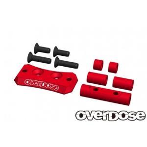 【再入荷予約】OVER DOSE OD2442 アルミクーリングファンマウント (For Vacula II. GALM/レッド)|razikonwebshop