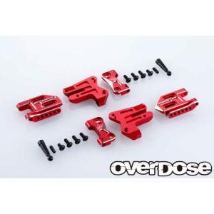 【再入荷予約】OVER DOSE OD2496 アジャスタブルアルミリヤサスアーム Type-2(For OD /レッド)|razikonwebshop