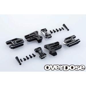 【再入荷予約】OVER DOSE OD2497 アジャスタブルアルミリヤサスアーム Type-2(For OD /ブラック)|razikonwebshop
