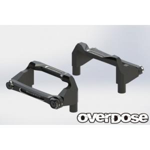 【入荷前予約】OVER DOSE OD2527 アルミバッテリーホルダーセット (For OD/ブラック )|razikonwebshop