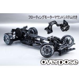 【入荷前予約】OVER DOSE OD2550 GALM シャーシキット (フローティングモーターマウントシステム付き)|razikonwebshop