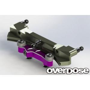 【入荷前予約】OVER DOSE OD2551 アルミ湾曲スライドラックステアリングセット(For VaculaII, GALM/ パープル)|razikonwebshop