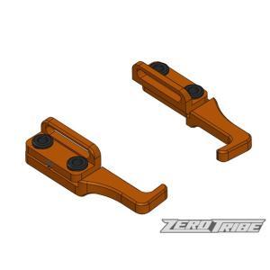 【入荷前予約】ZEROTRIBE ZT1000 アジャスタブルバッテリーホルダー (XRAY T4用 オレンジ)|razikonwebshop