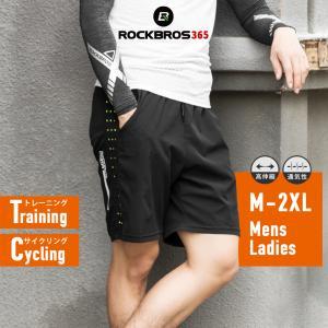 短パン ハーフパンツ トレーニングウェア サイクリング スポーツウェア メンズ レディースの画像