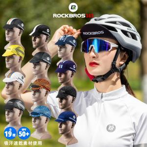 インナーキャップ 帽子 サイクルキャップ ヘルメット 速乾 UPF50+