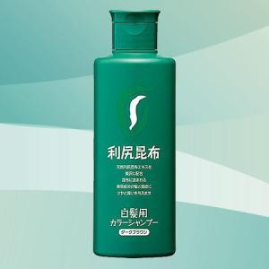 無添加・ノンシリコーンの利尻カラーシャンプーは、お肌の弱い方や、白髪ケアの負担を軽くするために開発し...