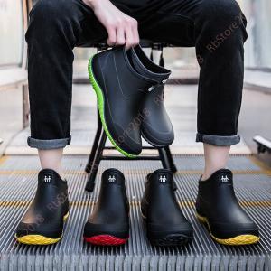 ワークブーツ ワークマン 雨靴  防水 メンズ 作業用 大きいサイズ レイン ブーツ 農作業 釣り ...