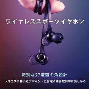 色:ブラック、レッド、ブルー 原産国:中国   仕様 【ワイヤレス接続】Bluetooth4.1を搭...