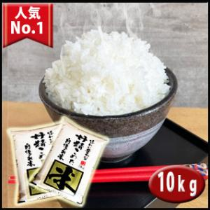 お米  10kg(5kg×2袋) 埼玉でとれたお 米 白米 あすつく 埼玉県産 30年産 送料無料|rc-kaneko