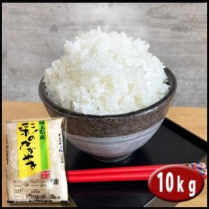 28年産彩のかがやき 10kg (5kg×2) 埼玉県産 検査一等米|rc-kaneko