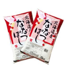 お米 10kgななつぼし  (5kg×2) 北海道産 検査一等米 29年産|rc-kaneko