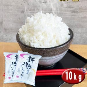 お米 29年産 10kg新潟県産コシヒカリ  (5kg×2) 新潟県産 検査一等 |rc-kaneko