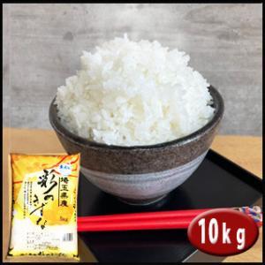 無洗米 お米  10kg (5kg×2袋) 彩のきずな 米 白米  あすつく 埼玉県産 30年産|rc-kaneko