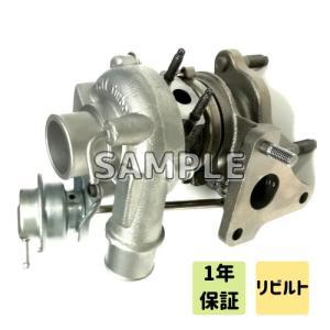 エブリィ DA62W ターボ タービン リビルト 補器付 VZ48 VZ56 13900-65h60 送料税込 rc-parts