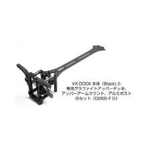 ラップアップ(WRAP-UP)/0268-FD/VX-DOCK ボルトオンパッケージ for YD-2(VX-DOCK/Black)|rc-yumekukan
