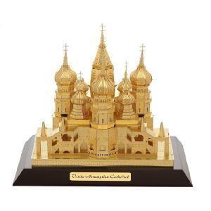 (数量限定50%オフ)OPTION No.1(オプションNo.1)/大人の世界建築模型 セントバジル大聖堂(145*135*170 )|rc-yumekukan