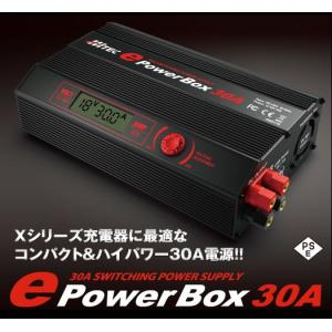 (台数限定特価)ハイテック/e Power Box 30A 安定化電源(イーパワーボックス)|rc-yumekukan