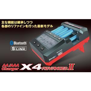 (台数限定特価)ハイテック(HiTEC)/44242/AA/AAA Charger X4 Advanced II単三・単四Ni-cd、Ni-MH電池用 多機能充・放電器