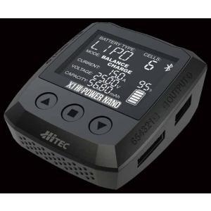 (数量限定40%オフ)ハイテック(HiTEC)/44278/X1 ハイパワー NANO(ナノ) DC充電器