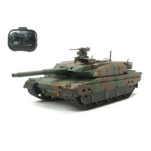 タミヤ(TAMIYA)/48215/1/35 RCタンク 陸上自衛隊10式戦車(専用プロポ付)