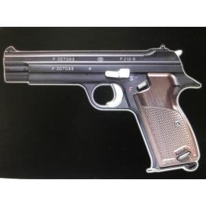 マルシン/NO-049666/SIG P210 Wディープブラック ABS 6mmBB弾 ガスブローバック(対象年齢18才以上)