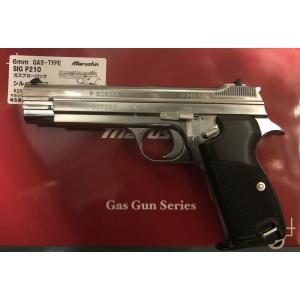 マルシン/NO-049673/SIG P210 シルバー ABS 6mmBB弾 ガスブローバック(対象年齢18才以上)