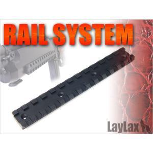 LayLax /763223/NITRO.Vo マルチレイル ロング