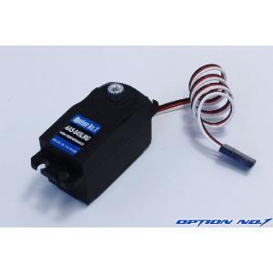 【ネコポス対応】【あすつく】OPTION No.1/AAS-645LMG-H/マルチロープロサーボ/ヒートシンク仕様(トルク9.0kgcm/スピード0.11sec)|ラジコン夢空間