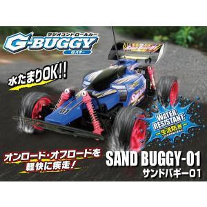 CCP7851-JP/CCP/G-BUGGY サンドバギー01|rc-yumekukan
