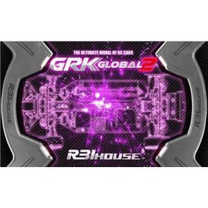 (数量限定特価)R31HOUSE(R31ハウス)/GRKG2/GRK GLOBAL2 シャーシキット...
