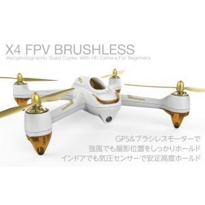 ハイテック(HiTEC)/H501S/X4 FPV BRUSHLESS 5.8GHz GPSドローン(ホワイト)|rc-yumekukan