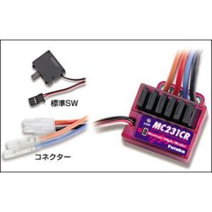 (数量限定特価)フタバ MC231CR アンプ(ブラシモーター用ESC) ※バルク品
