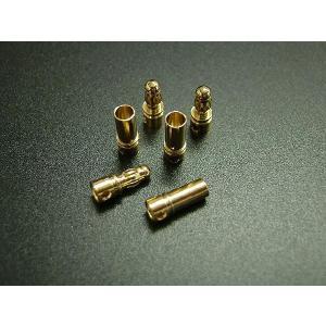 【あすつく】【ネコポス対応】OPTION No.1(オプションNo.1)/NO-CN13/ブラシレスモーターコネクター3.5mm金メッキ(メス3pcs,オス3pcsセット)|rc-yumekukan