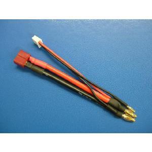 【あすつく】【ネコポス対応】OPTION No.1(オプションNo.1)/NO-CN23/リポバッテリーコネクター2P(JST-XHバランス端子付)(旧品番:NO-259)|rc-yumekukan