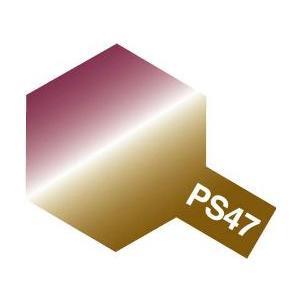 タミヤ PS-47 偏光ピンク/ゴールド|rc-yumekukan