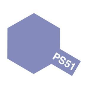 タミヤ PS-51 パープルアルマイト